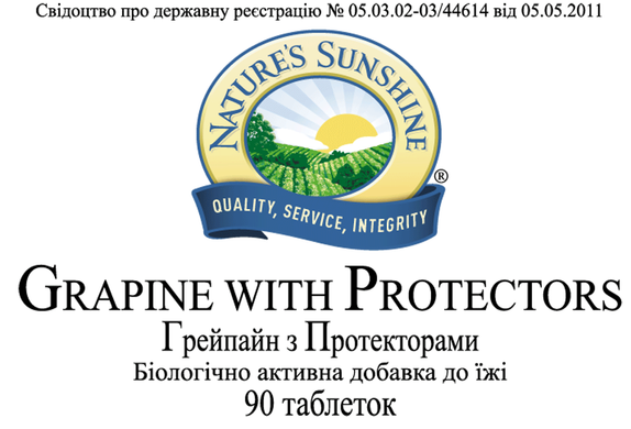Картинка с Grapine with Protectors (Грэпайн с протекторами) NSP